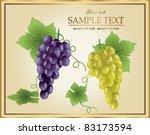 vector wine label  design  | Shutterstock .eps vector #83173594