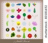 vector nature icon set | Shutterstock .eps vector #83181652