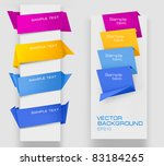 set of colorful paper banners.... | Shutterstock .eps vector #83184265