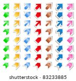 colorful paper arrows | Shutterstock .eps vector #83233885