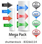 mega pack of arrows and...   Shutterstock .eps vector #83266114