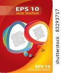 modern brochure vector cover  ... | Shutterstock .eps vector #83293717