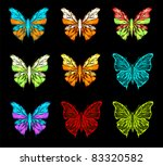 color pallet of butterfly ... | Shutterstock .eps vector #83320582