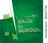 back to school background - artistic style - stock vector