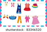 Stock vector kids clothes on clothes line 83346520