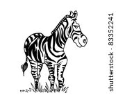 cartoon zebra with a smiling... | Shutterstock .eps vector #83352241