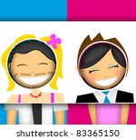 fun couple illustration  have... | Shutterstock . vector #83365150