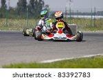 bucharest  romania   august 21  ... | Shutterstock . vector #83392783