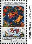 czechoslovakia   circa 1968  a... | Shutterstock . vector #83419894