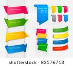 huge set of colorful origami... | Shutterstock .eps vector #83576713