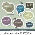 speech bubbles set | Shutterstock .eps vector #83587153
