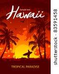 tropical sunset | Shutterstock .eps vector #83591458