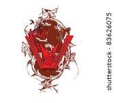 letter w ornate abstract | Shutterstock .eps vector #83626075