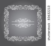 classic victorian frame card | Shutterstock .eps vector #83632213