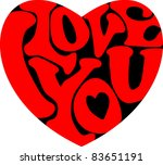"""words """"i love you' shaped in... 