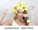 portrait of a beautiful girl... | Shutterstock . vector #83675422