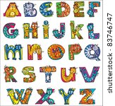 Colorful Funny Cat Alphabet