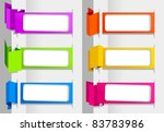 origami banners   Shutterstock .eps vector #83783986