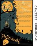 halloween background | Shutterstock .eps vector #83827450