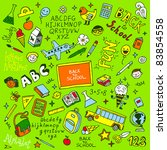 back to school doodle set.... | Shutterstock .eps vector #83854558