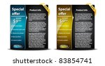 special sale banners with... | Shutterstock .eps vector #83854741