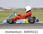 bucharest  romania   august 21  ... | Shutterstock . vector #83855212