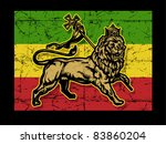 africa,animal,authority,black,caribbean,caribbean culture,christ,christianity,coat of arms,courage,cross,crown,emblem,ethiopia,flag