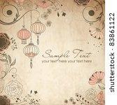 chinese lanterns. stylish... | Shutterstock .eps vector #83861122