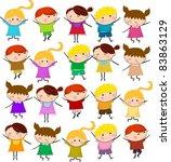 kids | Shutterstock .eps vector #83863129