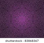 decorative seamless pattern.... | Shutterstock .eps vector #83868367