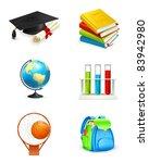 school icons  vector | Shutterstock .eps vector #83942980