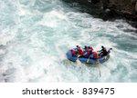 Chilko River British Columbia...