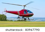 helicopter taking off from the... | Shutterstock . vector #83967790