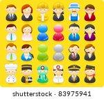 business people  builders ... | Shutterstock .eps vector #83975941