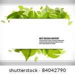 branch of fresh organic green... | Shutterstock .eps vector #84042790