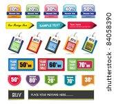 set of design elements | Shutterstock .eps vector #84058390
