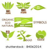 set of eco and organic logo... | Shutterstock .eps vector #84062014