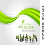 green template for advertising... | Shutterstock .eps vector #84064216