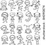 cartoon drawings of children | Shutterstock .eps vector #84090874