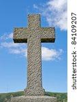 Pre 1900 Irish Granite Cross...