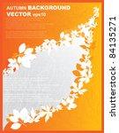 autumn leaf background   Shutterstock .eps vector #84135271