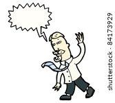 cartoon posh man calling people ... | Shutterstock .eps vector #84173929