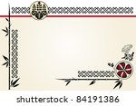 chinese card 8 | Shutterstock .eps vector #84191386