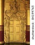 Ornament Ancient Gold Door...