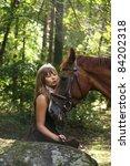 beautiful teenager girl and...   Shutterstock . vector #84202318
