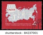 ussr   circa 1966  a stamp...   Shutterstock . vector #84237001