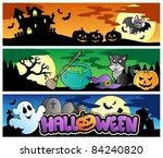 halloween banners set 4  ... | Shutterstock .eps vector #84240820