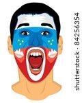 slovenia fan face   series of... | Shutterstock .eps vector #84256354
