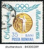 romania   circa 1960  stamp...   Shutterstock . vector #84300289