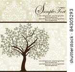 family reunion invitation card | Shutterstock .eps vector #84305293